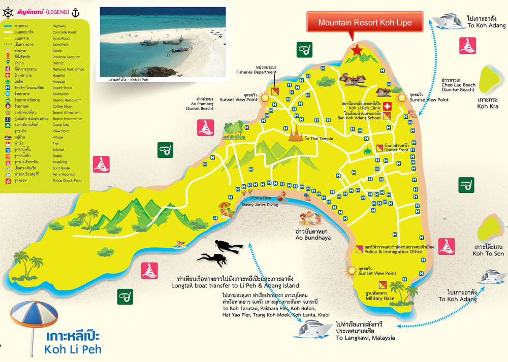 Koh Lipe Info Koh Lipe Map on koh samui map, curitiba map, johor bahru map, national parks thailand map, tarutao national park, ko poda, koh tao map, gdansk map, chichicastenango map, ho chi minh city map, koh jum map, krabi province, kisumu map, ao nang map, phi phi islands, albufeira map, isla mujeres map, lecce map, chiang rai map, alajuela map, klagenfurt map, coimbra map, chiang mai map, langkawi map,
